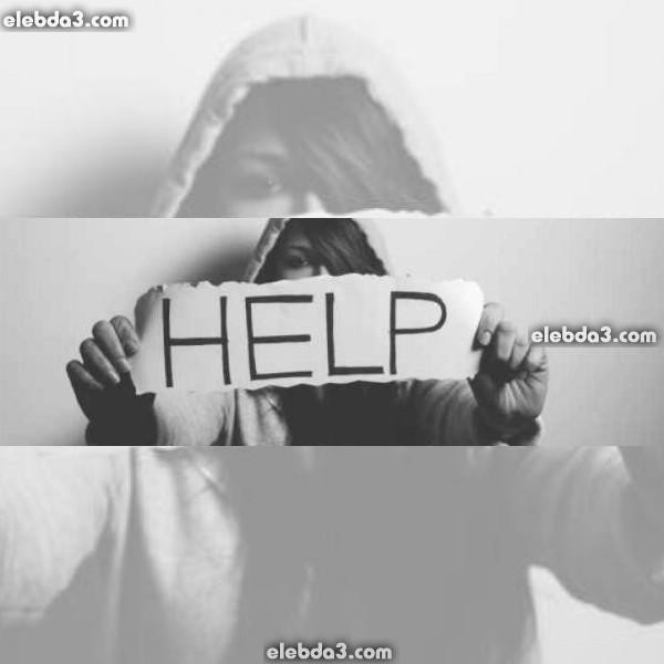 مقال: انتحار المراهقين | طب المراهقة
