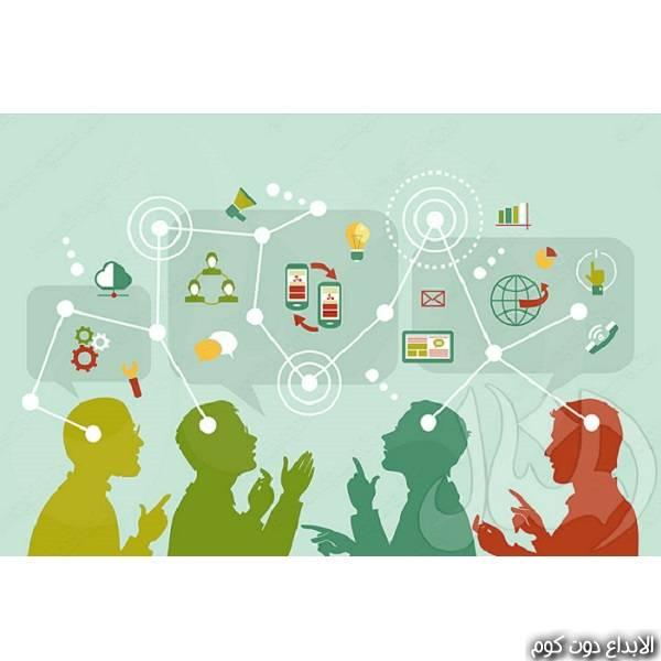 فن الحديث و التواصل مع الآخرين