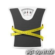 اخسر وزنك