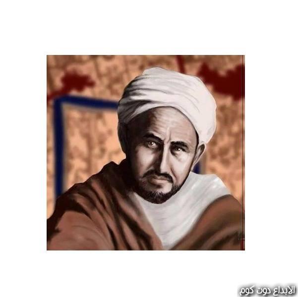 صورة محمد بن عبد الكريم الخطابي