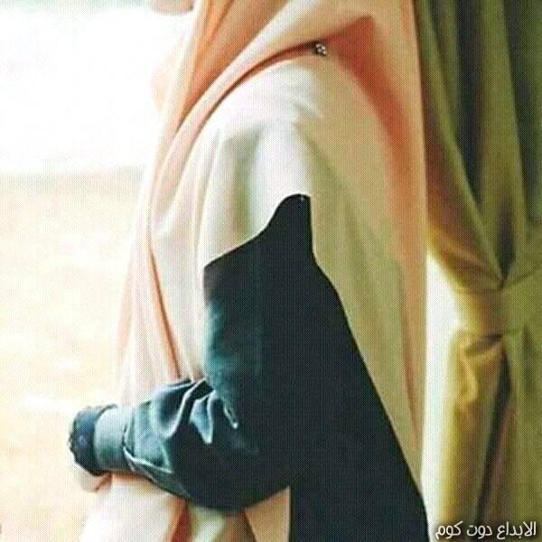 المرأة فى الاسلام