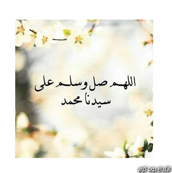 فضل الصلاة و السلام على النبي