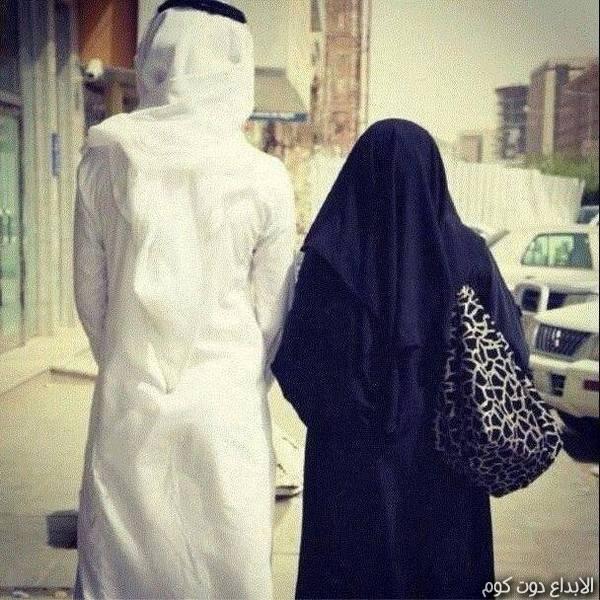 الحياة الزوجية الطيبة