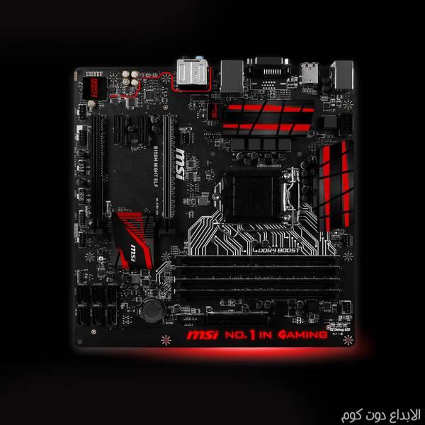 دورة صيانة الـ مازربورد  - servicing motherboard