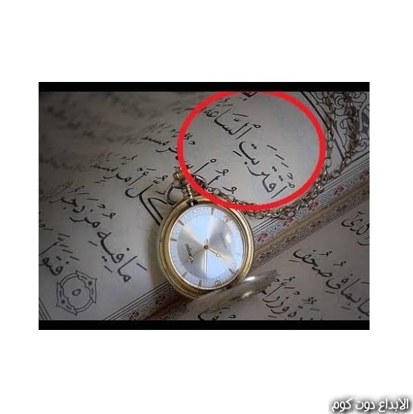 علامات الساعة