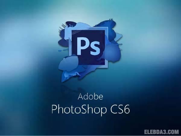كورس كامل للفوتوشوب Photoshop cs6