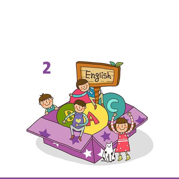 اللغة الإنجليزية - للصف الأول الإبتدائي - الفصل الدراسي الثاني