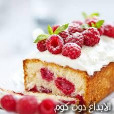 وصفات حلويات سهلة و بسيطة