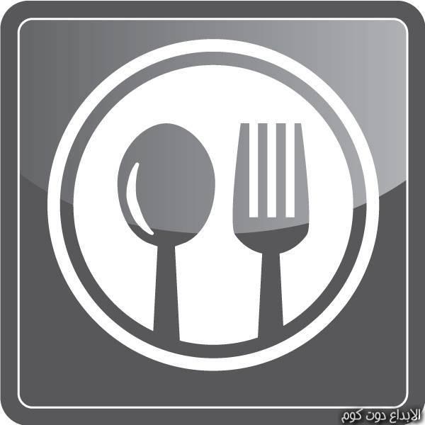 اكلات و حلويات المطبخ المصري