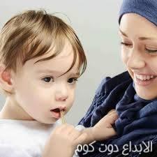 تربية الطفل