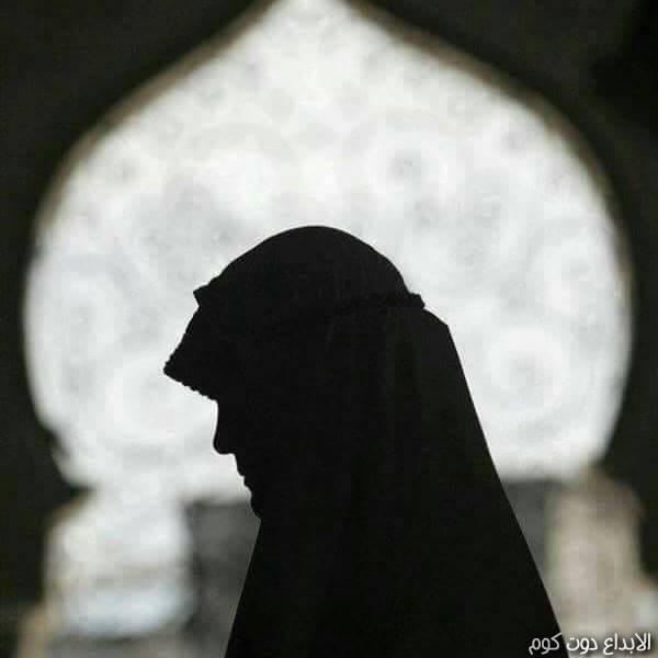 فتاوى الأسرة -  المرأة المسلمة