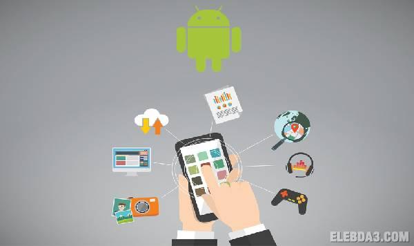 برمجة متجر التطبيقات