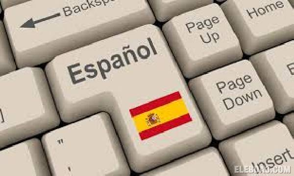كورس تعلم اللغة الاسبانية