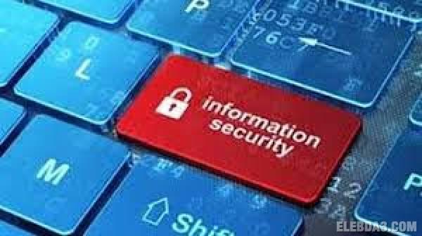 IT Security Course كورس أمن المعلومات