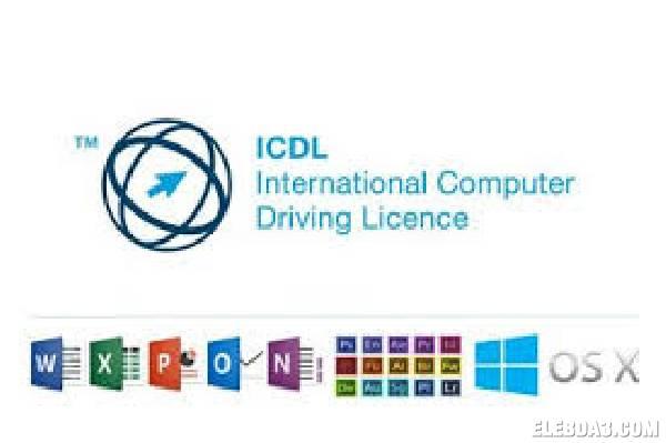 أسئلة امتحانات ICDL V5