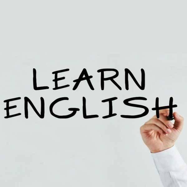 كورس تعلم اللغة الإنجليزية