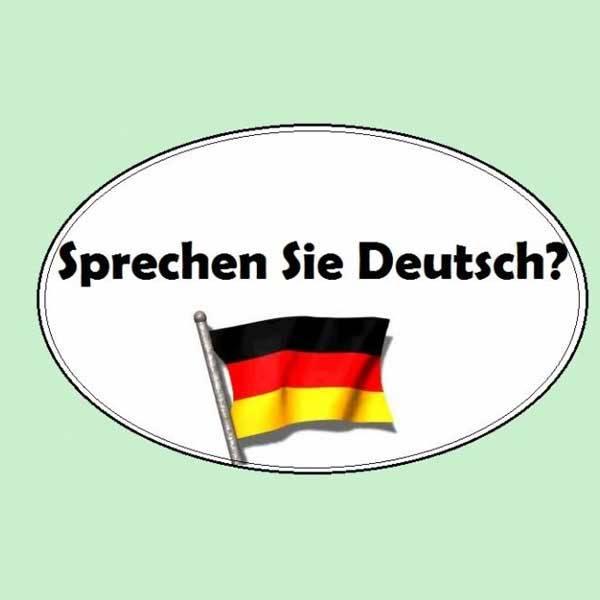 تعلم اللغه الالمانيه
