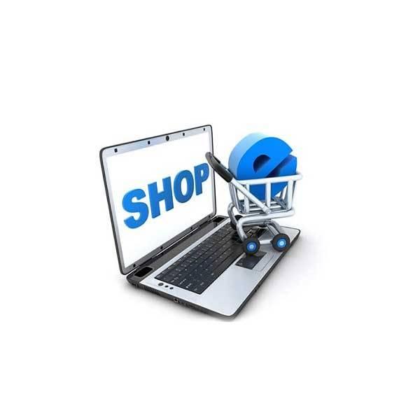 التجارة الالكترونية – الدارين