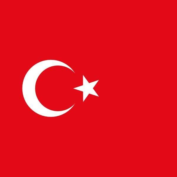 اللغة التركيه المستوى الأول