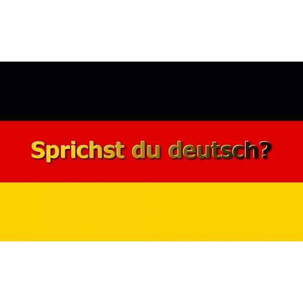 اللغه الالمانيه المستوي الاول – الدارين