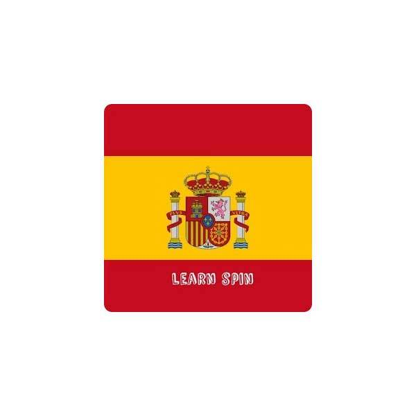 اللغة الأسبانية المستوى الأول م2