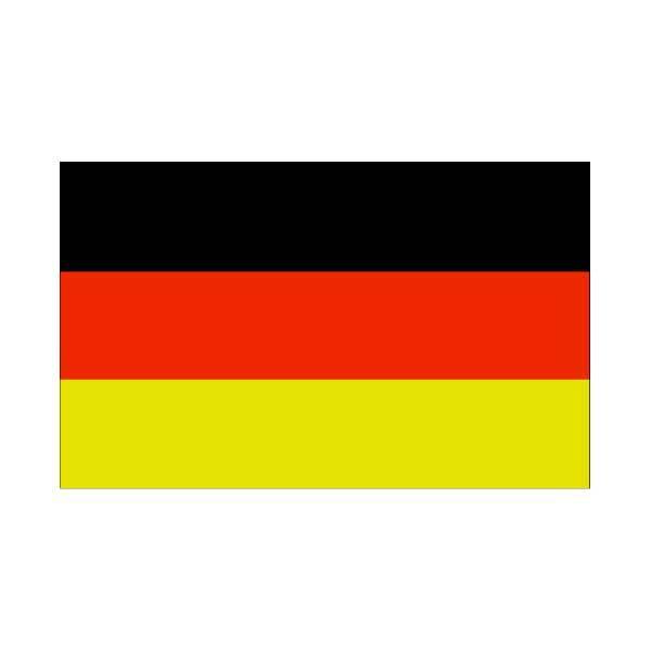 اللغه الألمانيه للمبتدئين
