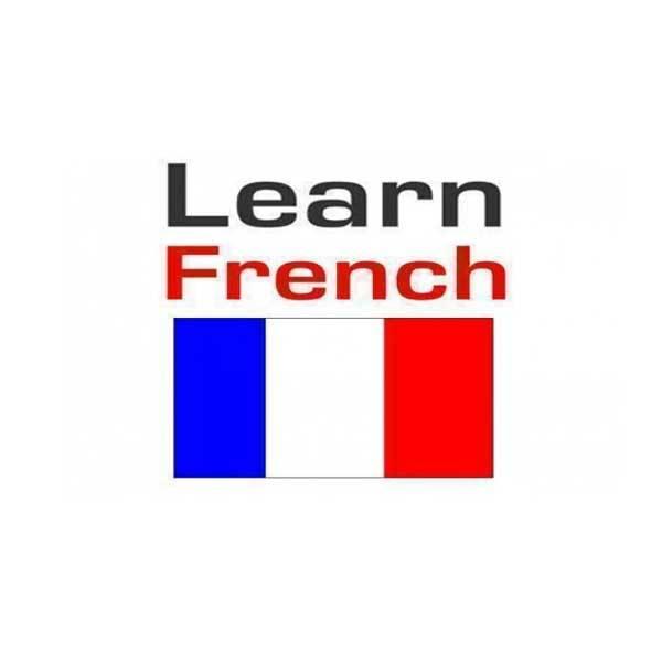 اللغه الفرنسيه للمبتدئين french-language-Beginner