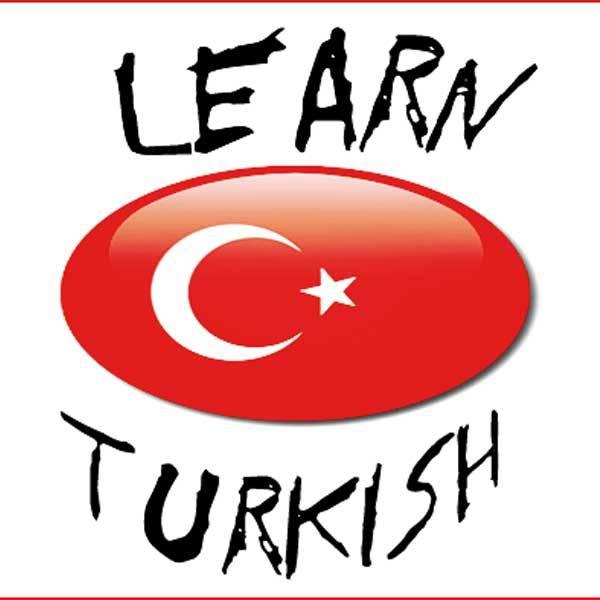 اللغه التركيه