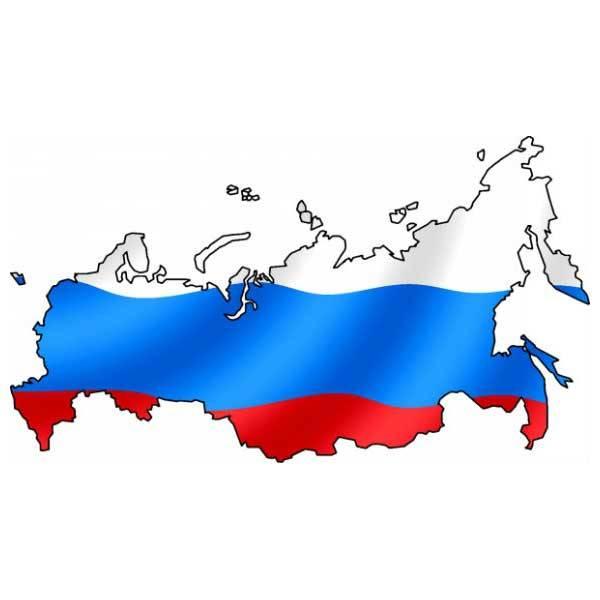 اللغه الروسيه