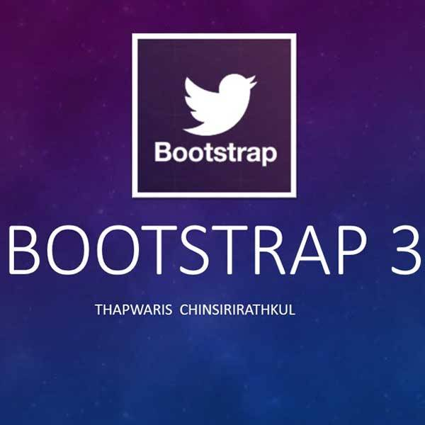 Bootstrap Bootstrap