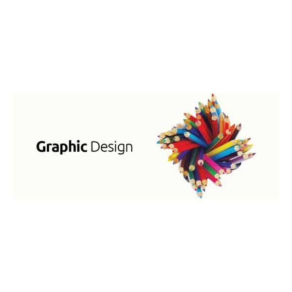 التصميم العام