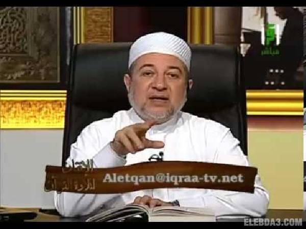 برنامج الإتقان في تلاوة القرآن ( شرح المنظومة الجزرية ) للدكتور أيمن سويد