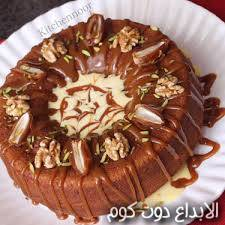 وصفات حلويات عربيه