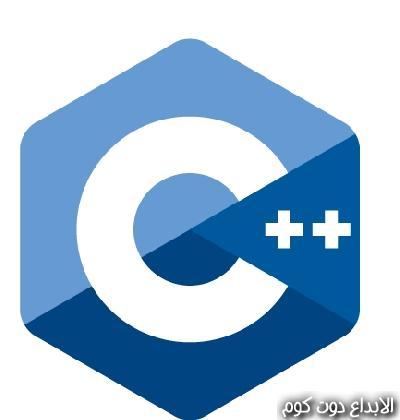 course c++