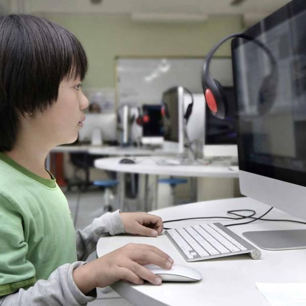 حاسب آلي - الصف الثالث الإعدادي - الفصل الدراسي الأول