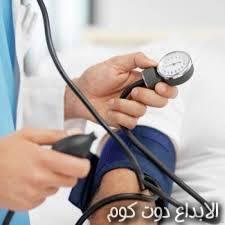 طبيب ع الهوا