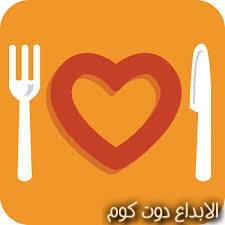 وصفات مصرية لذيذة
