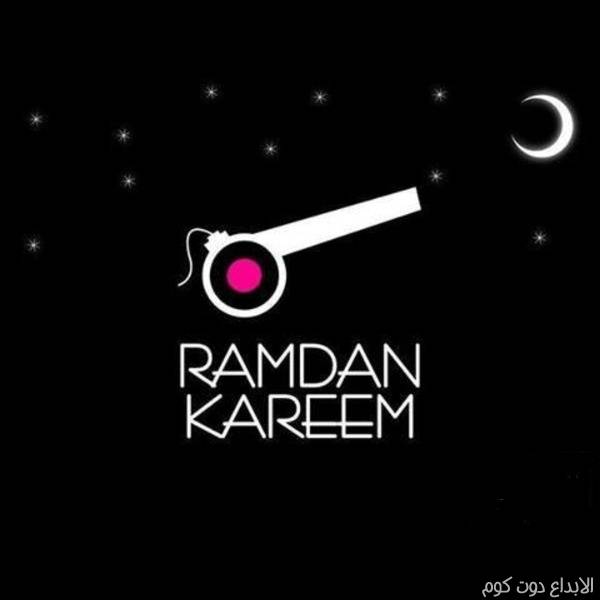 مدوّنة الصيام في رمضان 🖋️ مجلة الإيمان