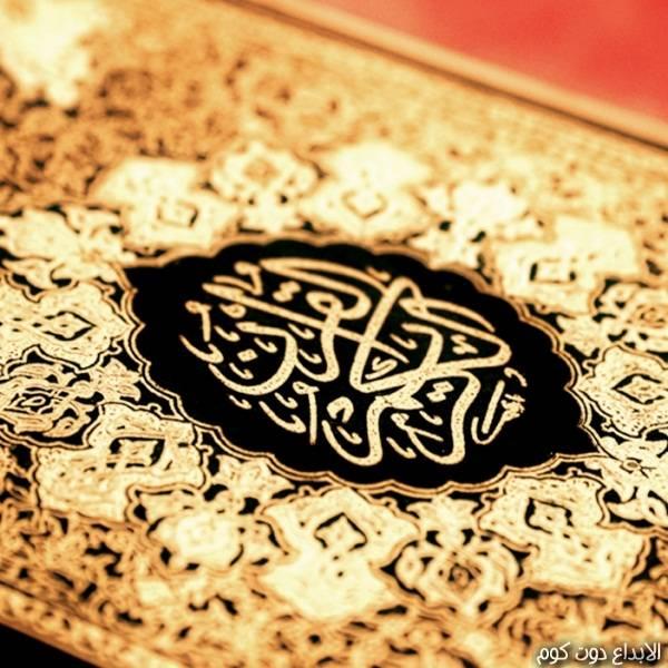 """برنامج مسافر مع القرآن """" الموسم الأول """""""