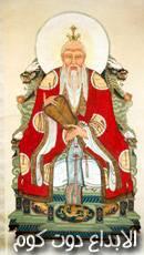 لاو تزو
