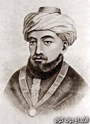 موسي بن ميمون