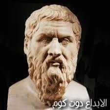 صورة أفلاطون