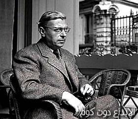 صورة جان بول سارتر