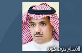 راشد محمد الفرزان
