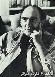 جون جاردنر