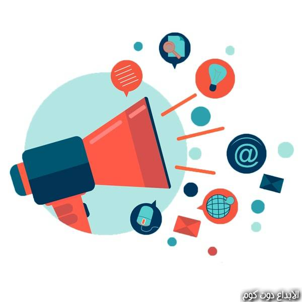 كورس التسويق - Marketing Course