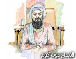 عبد الله بن المعتز بالله