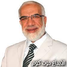 عمر عبد الكافى