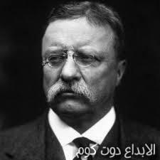 إليانور روزفلت