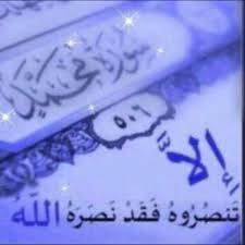 """اقوال مُفكرين الغرب عن النبي """" صلى الله عليه و سلم  """""""